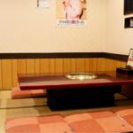 なか松 - 座敷