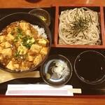 銀座ライオン 安具楽 - 麻婆丼そばセット☺︎