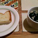 ポモドーロ - パン&ワカメスープ