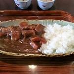 早川 - 早川のカレー 648円