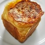ランコントル - チェダーチーズのブリオッシュ キューブ