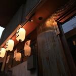 大衆和牛酒場 コンロ家~霜降り和牛鍋と神戸牛ホルモン鉄板焼~ - 外観1