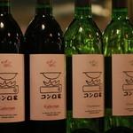 大衆肉処酒場 コンロ家~霜降り和牛鍋と神戸牛ホルモン鉄板焼~ - オリジナルワイン