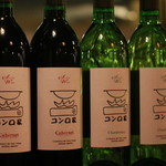 大衆和牛酒場 コンロ家~霜降り和牛鍋と神戸牛ホルモン鉄板焼~ - オリジナルワイン