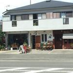 天丼ころも - 平塚市街はオシャレな店がチョイチョイある。