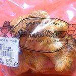 たわわパン工房 - 料理写真:たわわパン工房 米粉パン