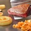 鉄板焼 但馬 - 料理写真:神戸ビーフ フィレステーキ