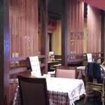 ゴダワリアジアンレストラン&バー - 小上がりもあります