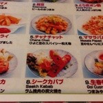 ゴダワリアジアンレストラン&バー - 299円(税別)