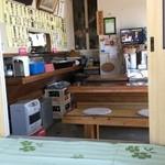 はちりゅう食堂 - 店内。