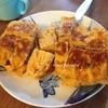 卵の里  地黄卵 - 料理写真:
