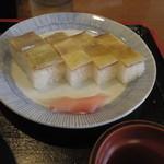ちぎりや - サバ寿司半人前