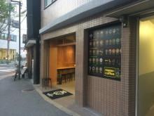 マヌコーヒー 承天寺店