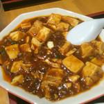 匠 - 麻婆豆腐