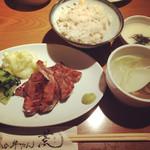 49950650 - 牛タン定食\(^o^)/