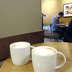 スターバックス・コーヒー - カフェ・ラテになりました