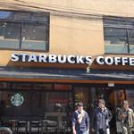 スターバックス・コーヒー - 嬉しいですネ〜若者多し!!