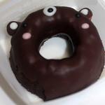 ラプア - 焼きドーナツ(くま)