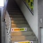 victoria - この階段昇ります