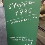 ステッパー1985 -