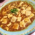 49958665 - ハオさんの麻婆豆腐♪