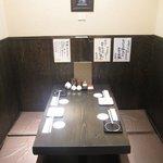 串焼旬菜 楽 - 1F個室