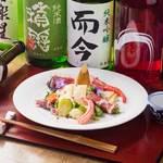 お料理 ひ魯ひ魯 - 素材はできる限り天然物を使用し、手間暇掛けた料理は見た目にも美しい