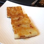 香港海鮮飲茶樓 - 大根餅