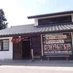 カクキュー - 売店
