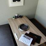 蔵元 - 個室