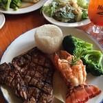 Hard Rock Cafe Guam -