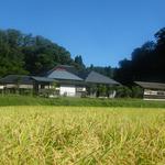 神鍋山荘 和楽 -