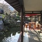 湯野温泉 紫水園 -