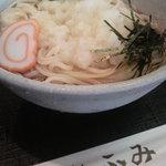 Hifumi - おろしうどん¥650