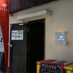 ガパオ食堂 -