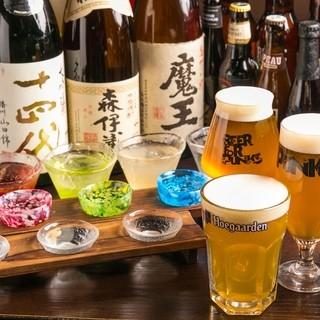 お酒種類と質の良さ日本一宣言!!