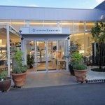 コートダジュール ドゥレット - 今回のたまに行くならこんな店は、つくばエキスプレス研究学園駅の近くにある La Cote d'Azur Douxlett(コート・ダジュール ドゥレット)です。