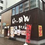 49983301 - 外観入り口(2016/04)