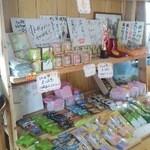 天空の里上ヶ流茶 - 商品棚