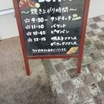 ピーナッツバター - 【2016.04】