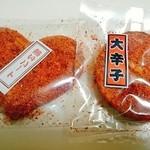 雷神堂 - 熱いハート   ¥180         厚焼き   大辛子    ¥125