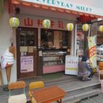 49986598 - 伊勢 外宮の参道にお店があります。