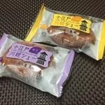 亀屋 - 小江戸シュー