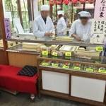 元祖八ツ橋 西尾為忠商店  - 手作りしています