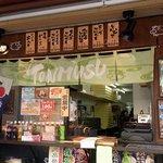 おむすび屋本舗 とんむす - お店はこうなっています。色々と売っていますね。