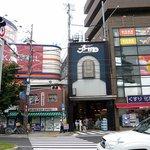 彩々 - 地下鉄谷町線の駒川中野で地下鉄を降りてこの商店街を突き進みます。 東梅田駅から21分です。 地下鉄で来ると意外と近いんですよね。