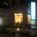ポワール - お店2【外観】
