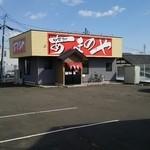 49995121 - shop exterior