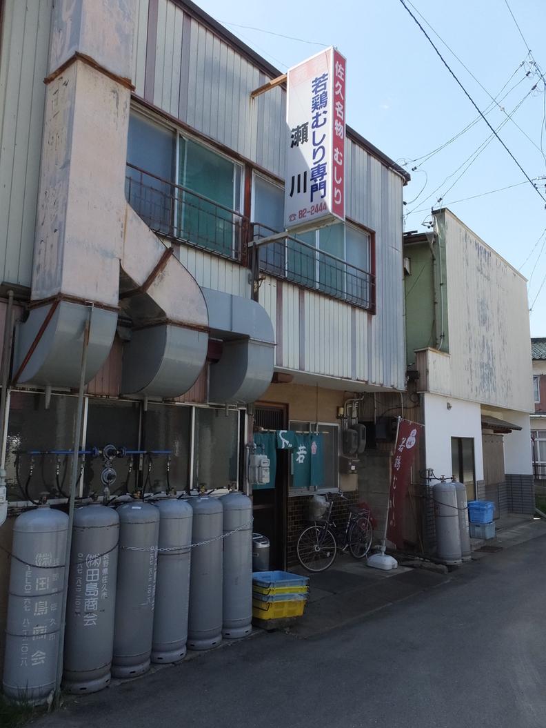 ビックベン 臼田店 name=