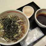 らあ麺ダイニング 為セバ成ル。カケル - 牛肉そばつけ麺 780円